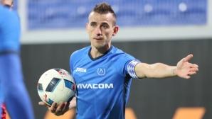 Бившият капитан на Левски си намери нов отбор в Първа лига