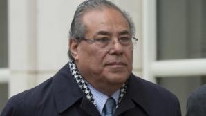 Почина осъден за корупция във ФИФА