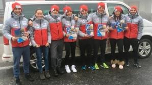 Силно представяне на българите в Балканската купа по ски бягане