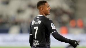Звездата на Бордо сигурен за Арсенал