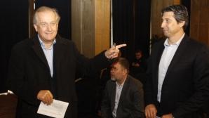 Левски: Номинираме Михайлов, не подкрепяме подпомагания от цска-софия Пенев