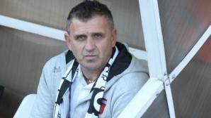Акрапович събра Локо на лагер край Марково