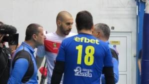 Георги Братоев: Във финала освен игра, трябва и характер