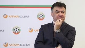 Боби Михайлов: Стига спекулации! БФС даде лиценз на ЦСКА, но УЕФА ги спря (видео)