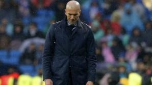 Инатът на Зидан наказва Мадрид