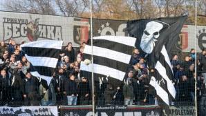 Локомотив (Пловдив) започва лагера си в Марково