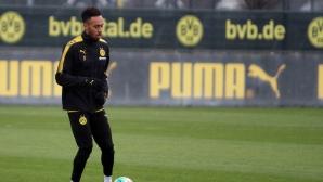 Днес Обамеянг тренира, засега все още в Дортмунд