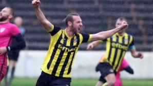 Ботев (Пловдив) играе в петък първата си контрола
