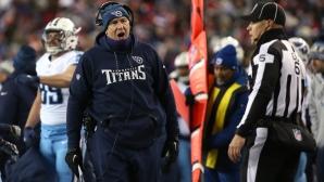 Тенеси също търсят нов треньор