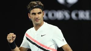 Федерер започна защитата на титлата с отлична победа (видео)
