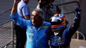 Флавио Бриаторе очаква Алонсо да се завърне на подиума през 2018