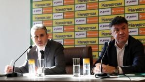 Двама са подали документи за президентския пост на БФС, Пенев не е сред тях (видео)