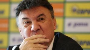 Левски и още 4 клуба са издигнали кандидатурата на Михайлов - ето кои са те