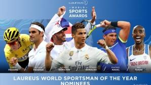 """Номинираха Кристиано за приза """"Най-добър спортист на годината"""""""