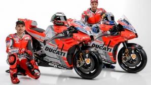 Ducati представи дизайна си за MotoGP (снимки+видео)