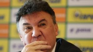 Подкрепата към Борислав Михайлов се увеличава