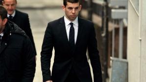 Осъдиха футболист на Ливърпул за насилие