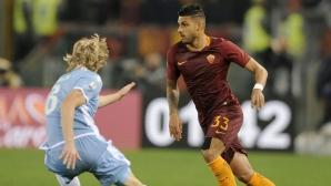 Челси и Рома преговарят за оценяван на 20 млн. паунда