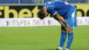 """Левски - Хибърниънс 0:2, 16-годишен титуляр за """"сините"""" (видео)"""