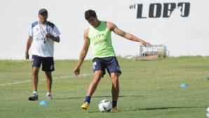 """Защитник от Аржентина може да акостира на """"Лаута"""""""