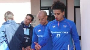 Само четирима от Левски тренираха тази сутрин