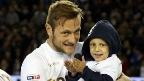 Футболисти и фенове на Лийдс събраха огромна сума за лечение на дете