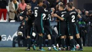 Леганес - Реал Мадрид 0:0, гледайте тук!