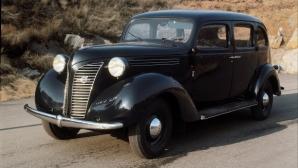 Едно такси преди 80 години - Volvo PV801 (снимки)