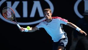 Резултати от Australian Open при мъжете