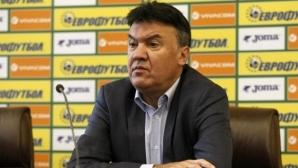 Витоша подкрепи кандидатурата на Борислав Михайлов