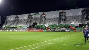 Феновете на Лудогорец: Цяла България и Европа ще говори за хореографията ни срещу Милан
