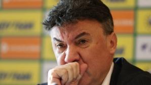Футболен Видин също подкрепи официално Боби Михайлов