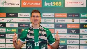 Новата звезда на Лудогорец обяви целите си и разкри защо не е успял да се наложи в Бундеслигата