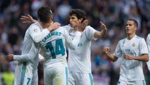 Защитник на Реал Мадрид ще липсва повече от месец