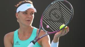И Радванска напусна Australian Open