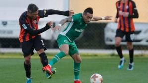 Лудогорец и Шахтьор оправдаха очакванията, четири гола и три греди белязаха мача (видео)