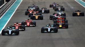 Формула 1 ще въведе минимално тегло за пилотите