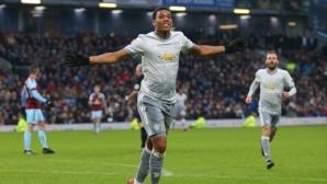 Бърнли - Манчестър Юнайтед 0:0 (гледайте на живо тук)