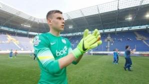 Реал Сосиедад плаща 3 млн. евро за 18-годишен вратар