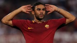 Виляреал се насочва към трансферно разочарование на Рома