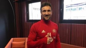 ЦСКА-София прати португалец в Германия, след 14 дни ще му даде втори шанс