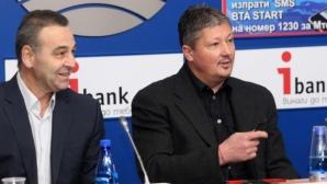 Ники Илиев: Звънях и писах на Левски, но не ми отговориха