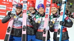 Норвегия спечели световната титла по ски полети
