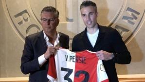 Робин ван Перси официално подписа с Фейенорд