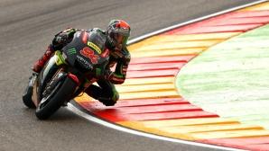Изненадващо се освободи място в MotoGP за 2018-а