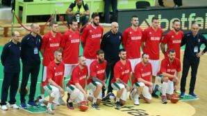Награждават най-добрите в баскетбола на 29 януари