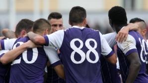 ЦСКА-София и Етър постигнаха договорка за двама играчи