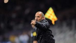 Паскал Дюпра вече не е треньор на Тулуза