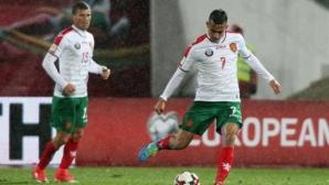 България е в трета урна за жребия за Nations League