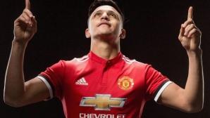 Появи се доказателство, че Алексис Санчес от дълги години е фен на Юнайтед